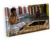 Haigriva Jayanti 2014 Photos