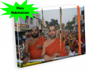 Thirunakshatram 13-17Nov, '12