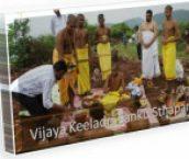 Vijaya Keeladri Sanku Sthapana